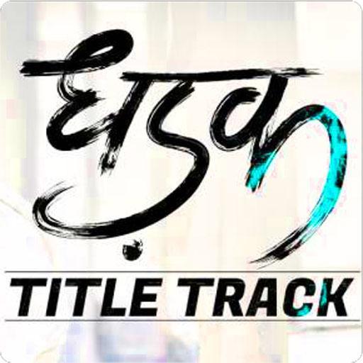 Online Dhadak Latest (Songs ,Videos,Wallpaper)