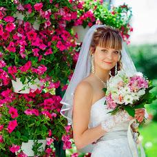Wedding photographer Nataliya Urlis (Natey). Photo of 28.10.2016