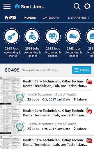 Govt Jobs Pakistan screenshot 5