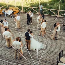 Wedding photographer Kseniya Vishnevskaya (kseneka). Photo of 24.11.2016