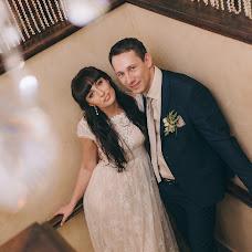 Wedding photographer Irina Rubina (irubin). Photo of 09.05.2017