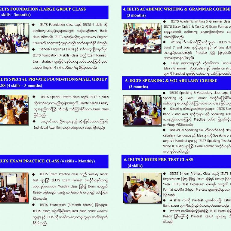Teacher Khin Thu Zar Ko - IELTS Training Centre - An ideal
