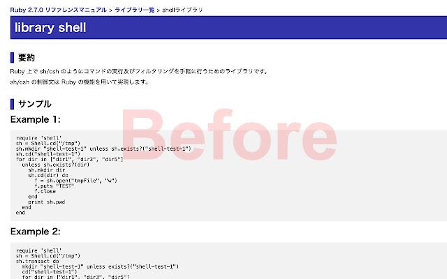 RubyDocument Template
