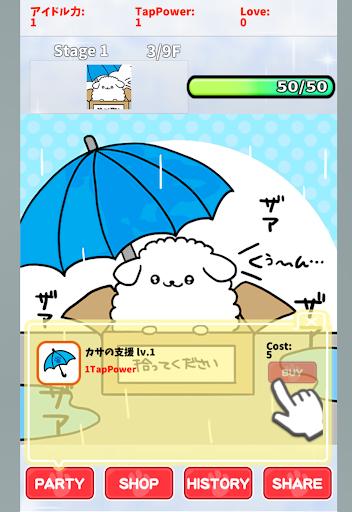 Animal Idol 1 Windows u7528 3