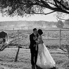 Wedding photographer Tatyana Antipova (AntipovaT). Photo of 07.09.2018