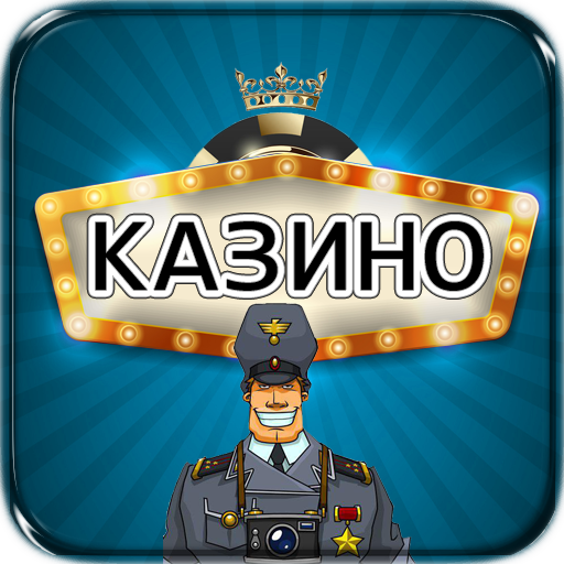 Игровые автоматы онлайн game (apk) free download for Android/PC/Windows