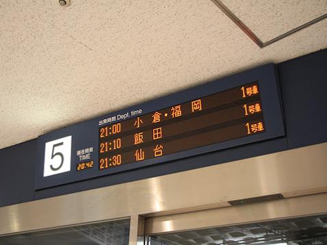 名鉄バスセンター_04