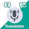 com.bigoceanstudio.language.translator.ocr.language.learning
