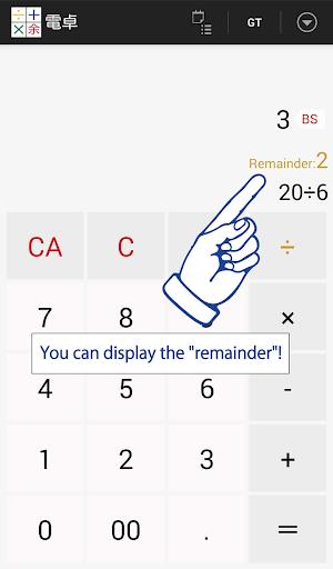 玩免費教育APP|下載显示除法余数的计算器 app不用錢|硬是要APP