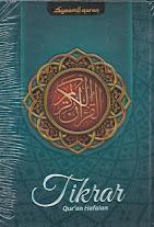 Tikrar, Qur'an Hafalan (Ukuran Kecil) | RBI