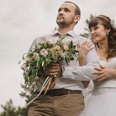 Wedding photographer Anna Bertman (AnnaBertman). Photo of 18.04.2017