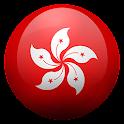 News Hong Kong icon