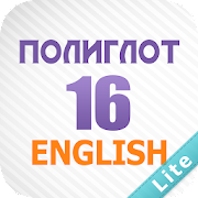 App Полиглот 16 Lite - Английский APK for Windows Phone