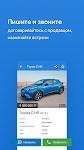 screenshot of Kolesa.kz — авто объявления