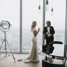 Hochzeitsfotograf Artem Kondratenkov (kondratenkovart). Foto vom 24.04.2018