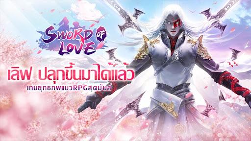 Sword of Love:u0e0au0e30u0e15u0e32u0e1fu0e49u0e32u0e25u0e34u0e02u0e34u0e15 screenshots 1