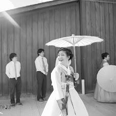 Wedding photographer Gagan Kaur (Gagankaur). Photo of 27.04.2017