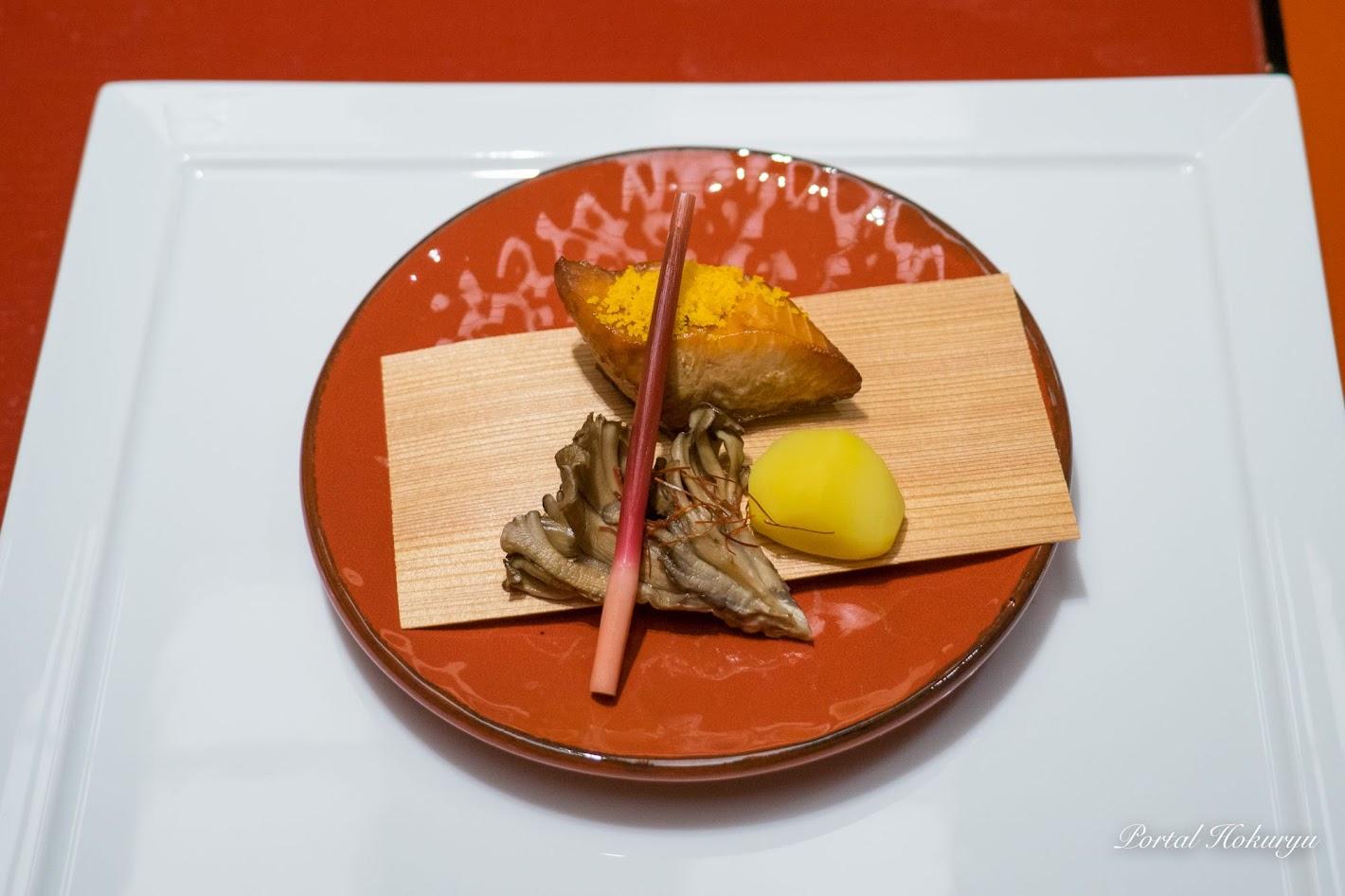焼物:秋鮭、栗のブランデー漬け、舞茸の漬け焼き