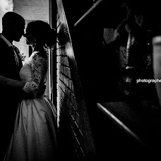 Wedding photographer Sergey Korobkin (Skorobkin). Photo of 18.06.2018