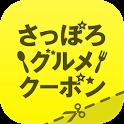 Sapporo Gourmet Coupon icon