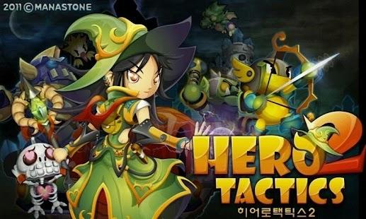 히어로택틱스2- screenshot thumbnail