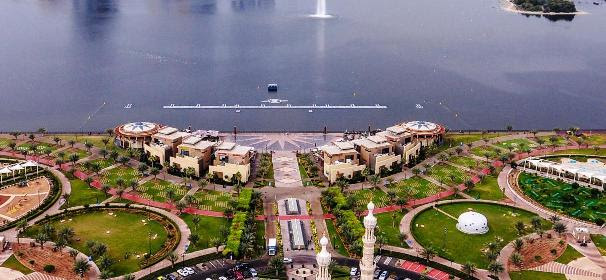 Sharjah Emirat