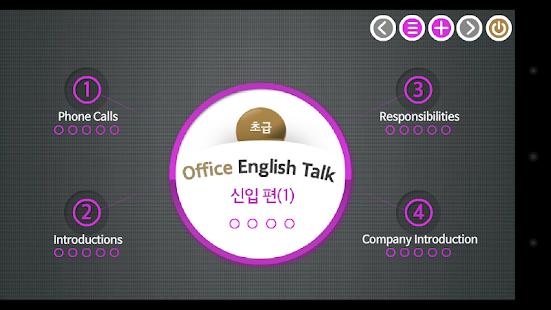 Office Talk - náhled