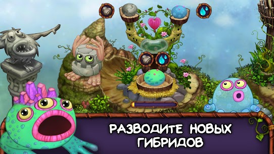 My Singing Monsters Mod Apk Download For Android and Iphone 2