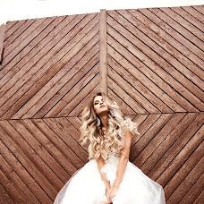 Wedding photographer Kristina Butkevich (kristinabutik). Photo of 20.10.2018