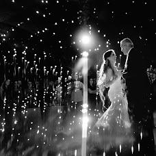 Wedding photographer Melba Estilla (melestilla). Photo of 12.10.2018