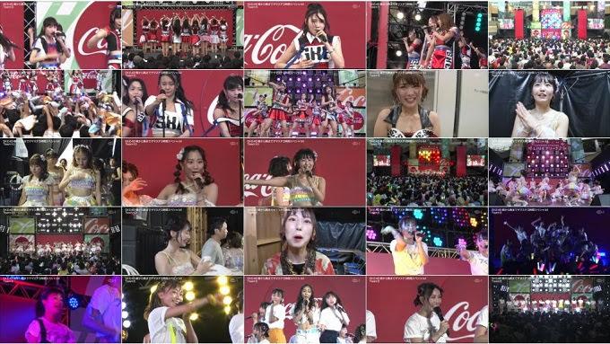 (TV-Variety)(720p) SKE48 朝から晩までサマステ3時間スペシャル!! 181020