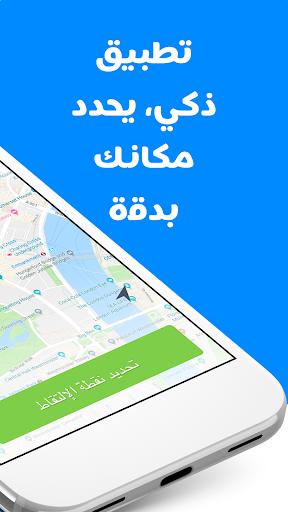 YallaGo! book a taxi. Grab a car you need Apk 2