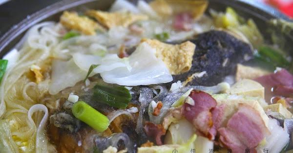 台北美食|湘鼎坊:總統御廚的粗飽美味,砂鍋魚頭每年都要來吃好幾次❤