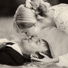 Wedding photographer Aleksandr Degtyarev (Degtyarev). Photo of 27.04.2017