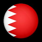Bahrain Radios
