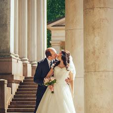 Wedding photographer Evgeniy Oparin (EvgeniyOparin). Photo of 06.07.2017