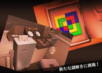 Escape: Closed Train Premium screenshot 1