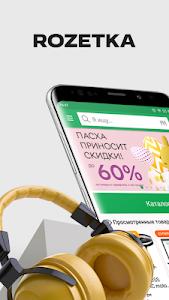 Интернет-супермаркет Rozetka 3.24.0