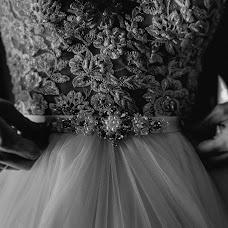 Wedding photographer Nahuel Aseff (nahuelaseff). Photo of 10.08.2018