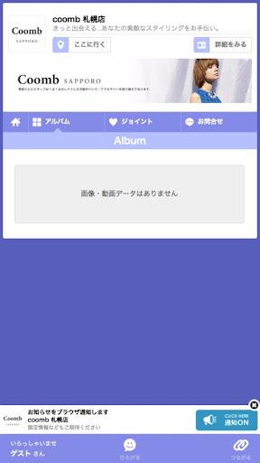 coomb u672du5e4cu5e97 1.0 Windows u7528 2
