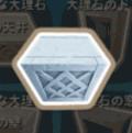 大理石の天井