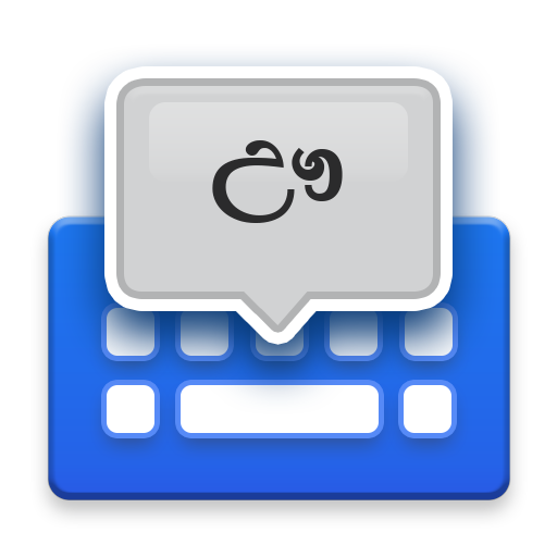 Sinhala Voice Typing Keyboard - Apps on Google Play