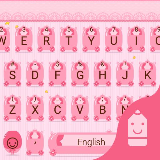 Dreamy Carriage Theme Keyboard