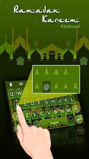 mod Ramadan Kareem Theme Keyboard 4.5 screenshots 2