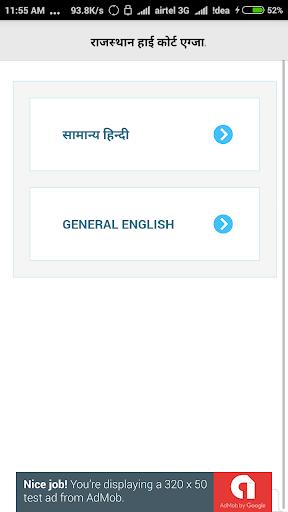 SVC Exam Guide App screenshot 2