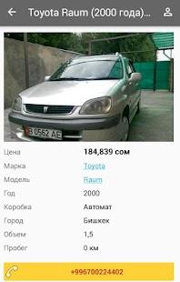Продажа авто в Кыргызстане - náhled