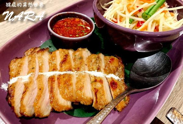 NARA Thai Cuisine 泰式料理 台北忠孝SOGO店