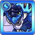 蒼海神龍 アクアドラゴン