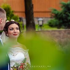 Wedding photographer Pavel Kanisterov (Halo). Photo of 29.12.2017
