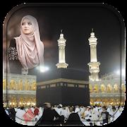 Mecca Photo Frames